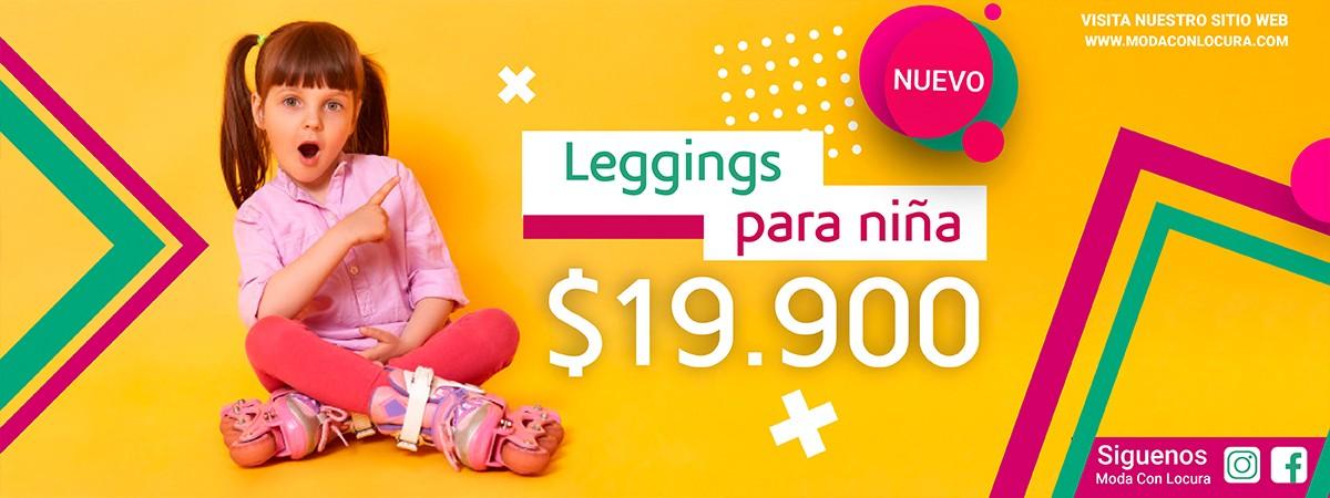 Descuentos en leggins para niñas. Encuéntralos aquí